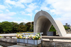Cenotaph peace in hiroshima. Cenotaph sign of peace in hiroshima stock photos