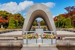 Cenotaph przy Hiroszima pokojem Memorial Park Obraz Stock