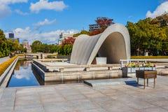 Cenotaph przy Hiroszima pokojem Memorial Park Zdjęcia Royalty Free