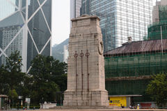 Cenotaph War Memorial in the centre of Hong Kong Royalty Free Stock Photography