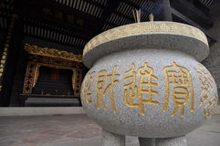 Censer. A incense burner in front of the Ancestral hall royalty free stock photography