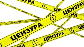 censura Fitas de advertência amarelas no movimento ilustração do vetor