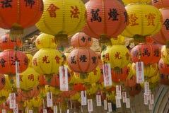 Centaines de lanternes Photo stock