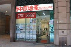 Centaline majątkowa agencja ograniczająca w Hong kong Obraz Royalty Free