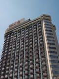 Centara Grand at Central Plaza Ladprao, Bangkok, Thailand stock photos