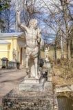 Centaura most w Pavlovsk parku Zdjęcia Royalty Free