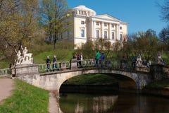 Centaura most w Pavlovsk, St Petersburg, Rosja Obrazy Royalty Free