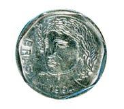 25 Centavos-muntstuk Bank van Brazilië Omgekeerde, 1994 Stock Afbeeldingen