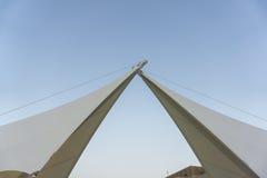 Cente scientifico del Kuwait fotografie stock libere da diritti