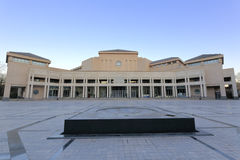 Centenary memorial auditorium hall of peking university Royalty Free Stock Photo