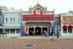 Centennial hall disneyland hong kong Stock Image