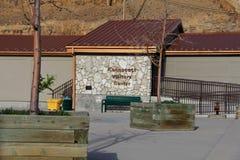 center besökare Royaltyfria Foton