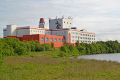 Center of creativity of children. Murmansk, Russia Stock Photo