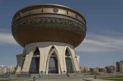 Center of family Kazan in Kazan city. Russia royalty free stock photography