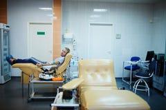 Center of hemotransfusion Stock Photography