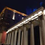 center historiska moscow arkivfoton