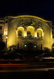 center kultur tunisia royaltyfria bilder