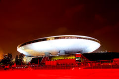center kulturexposhanghai värld Arkivbilder