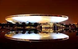 center kulturexposhanghai värld Arkivfoton