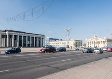 Center of Minsk Royalty Free Stock Photography