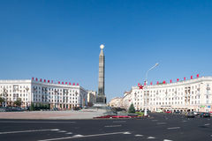 Center of Minsk Royalty Free Stock Photos