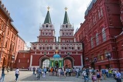 Center of Moscow Royalty Free Stock Images