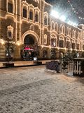 Center of Moscow royalty free stock photos
