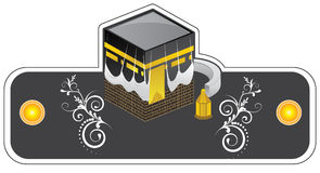 Center of Muslim pilgrimage. royalty free illustration