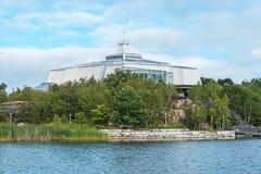 Center nord för vetenskap i Sudbury, Ontario-Kanada Royaltyfri Fotografi
