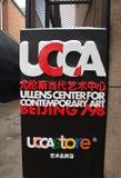 center samtidaa uccaullens för konst Arkivfoto