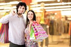 center shopping Royaltyfria Bilder