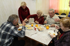 Center of social services for pensioners Royalty Free Stock Photo