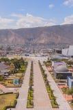 Center of the world, Mitad del Mundo in Ecuador Royalty Free Stock Photo