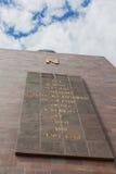 Mitad Del Mundo, Thirty Meter Monument Stock Photos