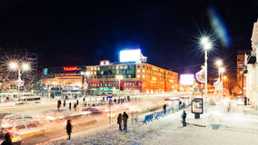 The center of Yekaterinburg Stock Photography