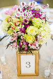 Centerpiece Bouquet Royalty Free Stock Images