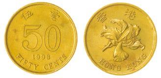 50 centesimi 1998 coniano isolato su fondo bianco, Hong Kong Immagine Stock