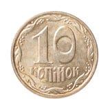 10 centesimi ucraini Fotografia Stock Libera da Diritti
