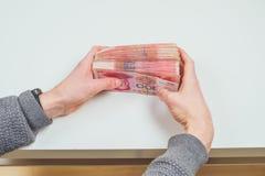 Cento banconote di yuan Fotografie Stock