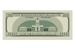 Cento dollari Bill 100 dollari di banconota, retro Immagini Stock Libere da Diritti