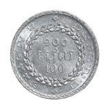 Cento monete cambogiana del riel Fotografia Stock Libera da Diritti