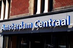 centraal的阿姆斯特丹 库存照片