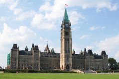 Centraal Blok van het Parlement Royalty-vrije Stock Afbeelding