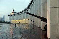 Centraal Museum van de grote Patriottische oorlog van 1941-1945 op Poklonnaya-heuvel Stock Afbeeldingen