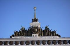 Centraal Paviljoen bij de alle-Rus Tentoonstellingsgronden in Moskou Stock Fotografie
