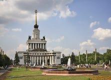 Centraal Paviljoen de tentoonstelling van van VDNH (VDNKh) in Moskou Rusland stock fotografie
