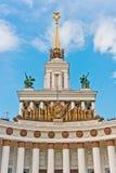 Centraal paviljoen op VVC, Moskou Royalty-vrije Stock Afbeelding