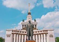 Centraal Paviljoen op VVC in Moskou Stock Foto