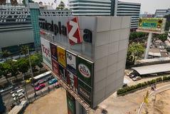 Centraal Plein Grote Rama 9 teken royalty-vrije stock afbeeldingen