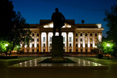 Centraal vierkant van Tyumen Royalty-vrije Stock Fotografie